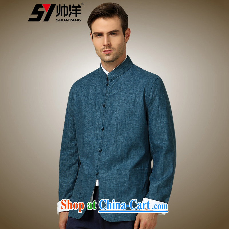 cool ocean 2015 autumn and the New Man Tang jackets China wind up for Chinese jacket is withholding the dark gray聽190, cool ocean (SHUAIYANG), shopping on the Internet