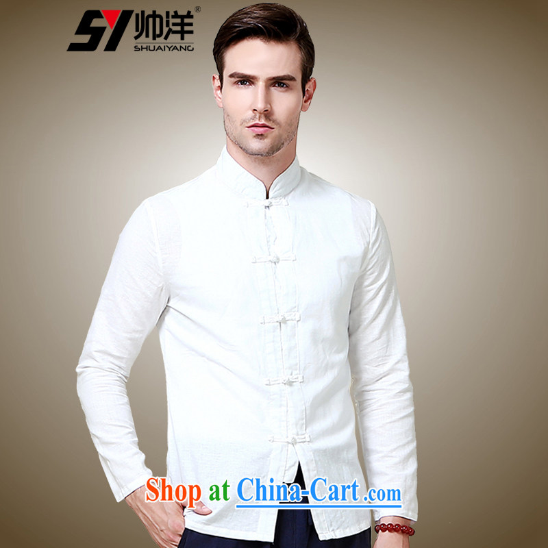 cool ocean 2015 new units the commission men Tang with long-sleeved shirt China wind up collar shirt 100a Chinese solid shirt dress Navy 185, cool ocean (SHUAIYANG), online shopping