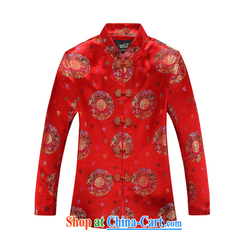 The British, Mr Rafael Hui, autumn and replacing older persons in couples Chinese men's long-sleeved birthday life Chinese Dress elderly thin coat red 88,030 men 190 / 104 A, British, Mr Rafael Hui (sureyou), online shopping