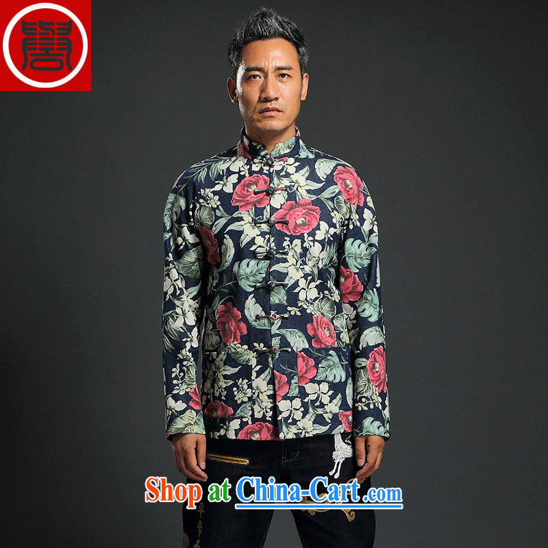 Internationally renowned Chinese clothing internationally renowned Chinese style suit of stamp duty and stylish decorated with Tang, Long-Sleeve is detained Chinese improved spring jacket suit XXL