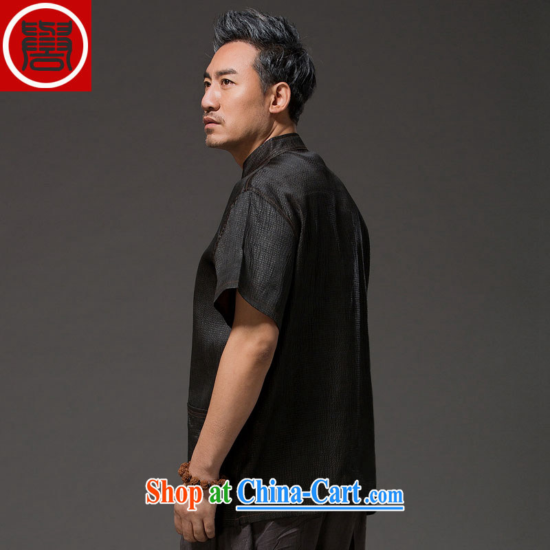 Internationally renowned Chinese Service sauna silk ethnic-Chinese middle-aged and older men and replace it is estimated that Hong Kong rainy day cloud yarn T-shirt short-sleeved silk Tang black 4XL, internationally renowned (chiyu), online shopping