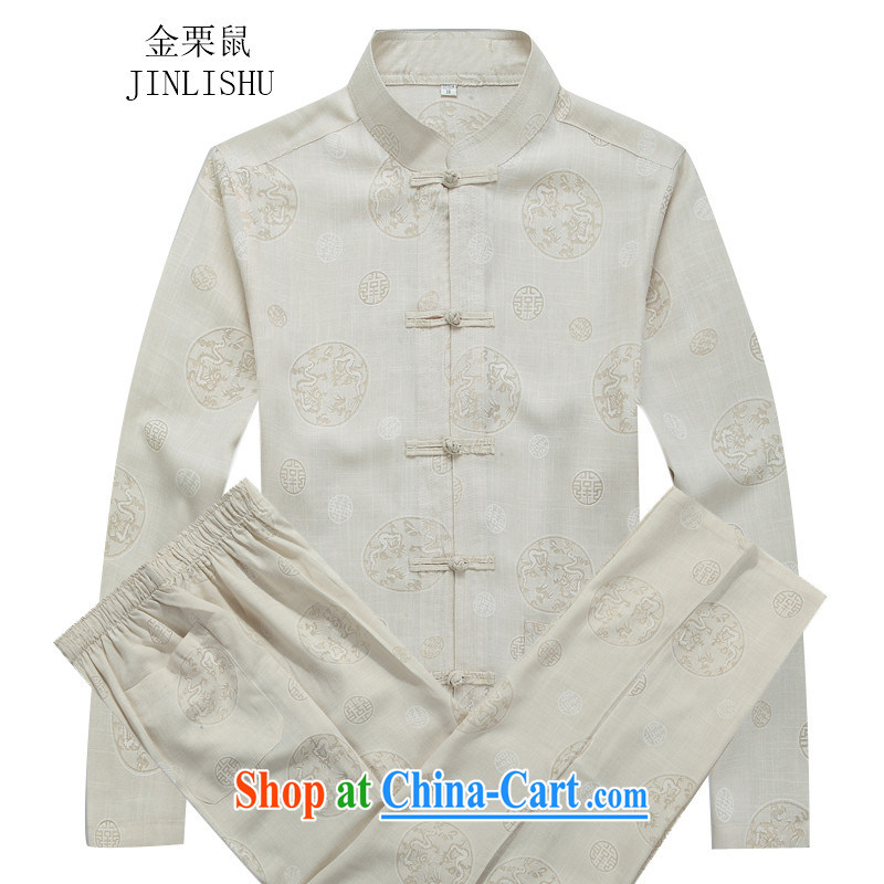The chestnut mouse燼utumn new Chinese men's long-sleeved Kit men Tang with beige Kit XXXL