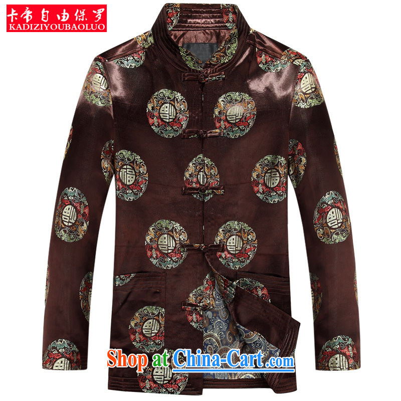 The Royal free Paul 2015 fall/winter new Chinese men's long-sleeved Chinese jacket, old clothes old clothes life jacket male package mail brown 190/3 XL