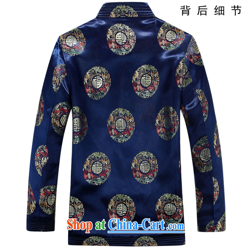 The Royal free Paul 2015 autumn and winter, the Chinese men's long-sleeved Chinese jacket, old clothes old clothes life jacket men and package mail brown 190/3 XL, Dili free Paul (KADIZIYOUBAOLUO), online shopping