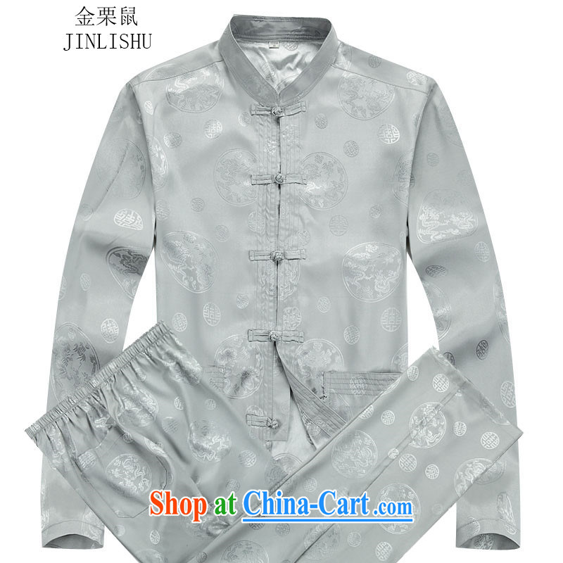 The chestnut mouse New China wind men's long-sleeved Chinese package older autumn clothing gray package XXXL