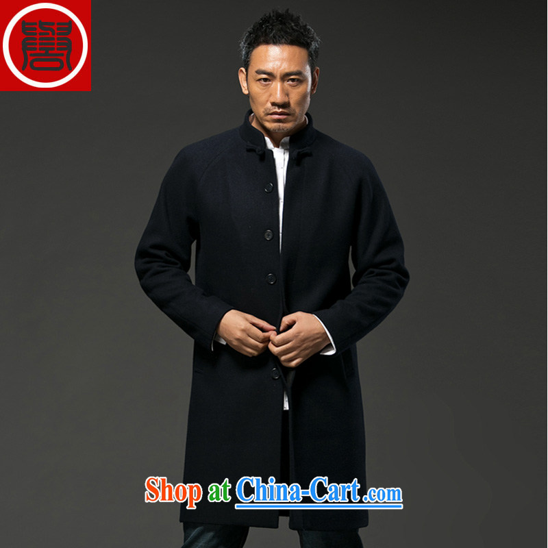 Internationally renowned Chinese clothing fall and winter China wind men's long standing collar windbreaker? The coat jacket Cashmere wool coat is male crisp black 3XL