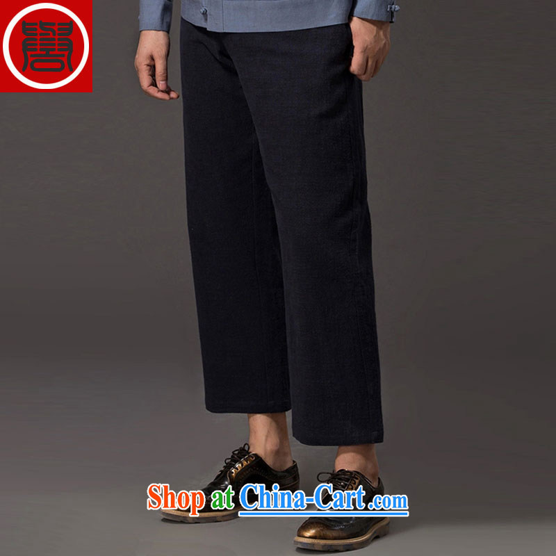 Internationally renowned Chinese clothing spring original trousers cotton shorts the Commission of China wind men's linen minimalist pants 9 pants and dark blue XXL