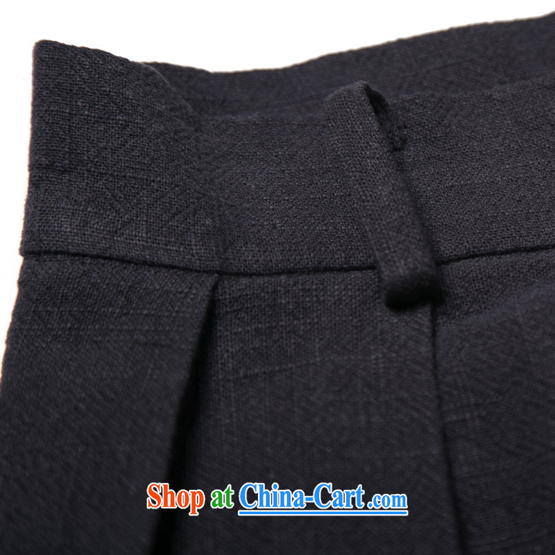Internationally renowned Chinese clothing men's pants relaxed retro 3, widening and collapse of short pants with China wind cotton the lantern pants blue XXXL, internationally renowned (chiyu), online shopping