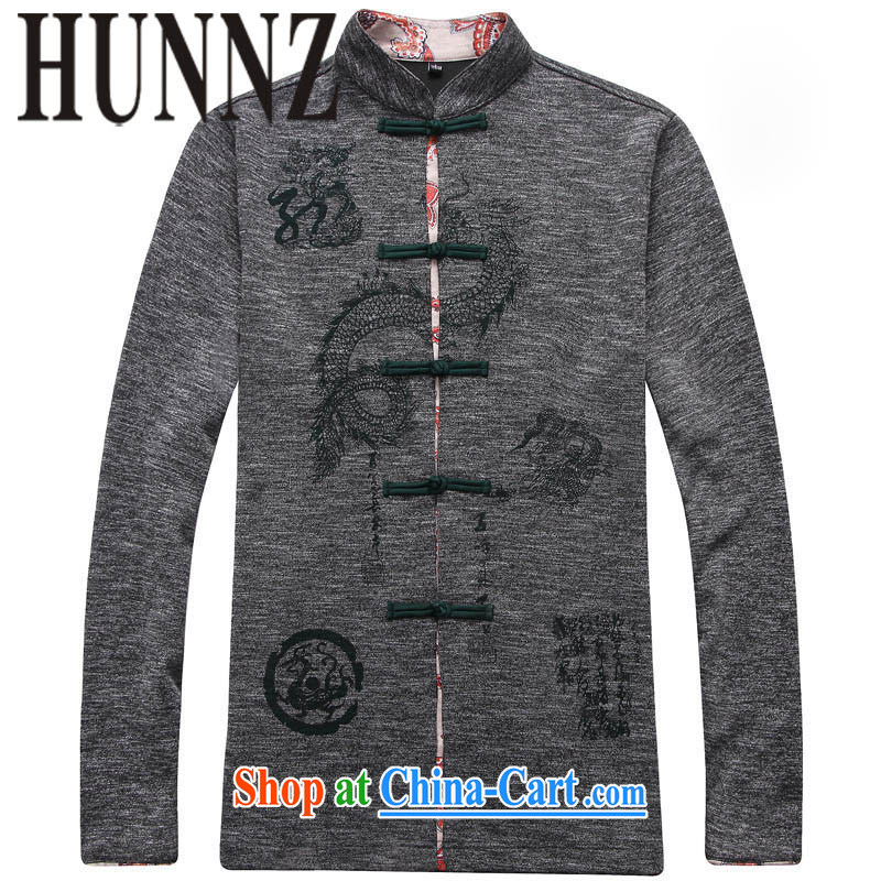 Products HUNNZ new Chinese wind men's cotton the Chinese classical Chinese Embroidery Han-retro style long-sleeved jacket and a gray 185