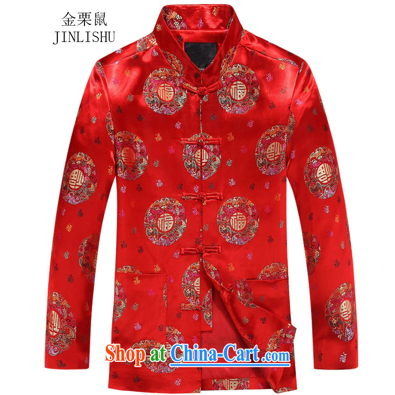 The chestnut mouse new, older Chinese couples older Chinese men and women's coats older persons with Tang men, red men, 170