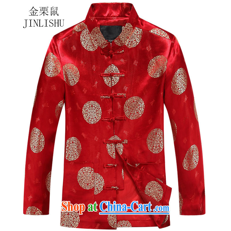 The chestnut mouse autumn New Lunar New Year festive days for couples with middle-aged and older Tang-mounted couples with men, red men, 170