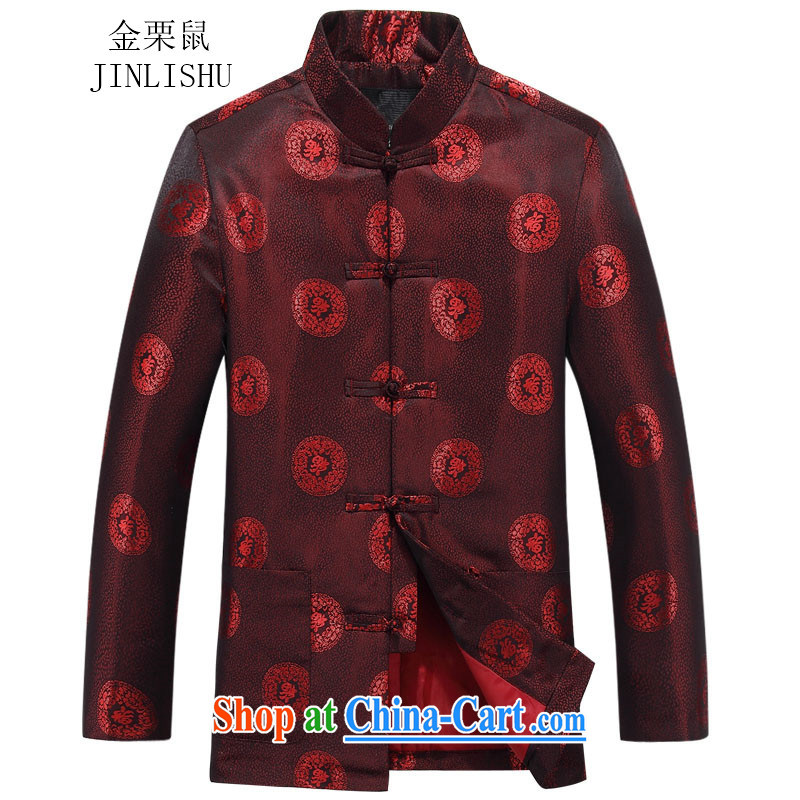 Kim Jong-il chestnut Mouse middle-aged and older Chinese men and women couples taxi loading new fall jacket, long-sleeved to life wedding service men, red men, 185