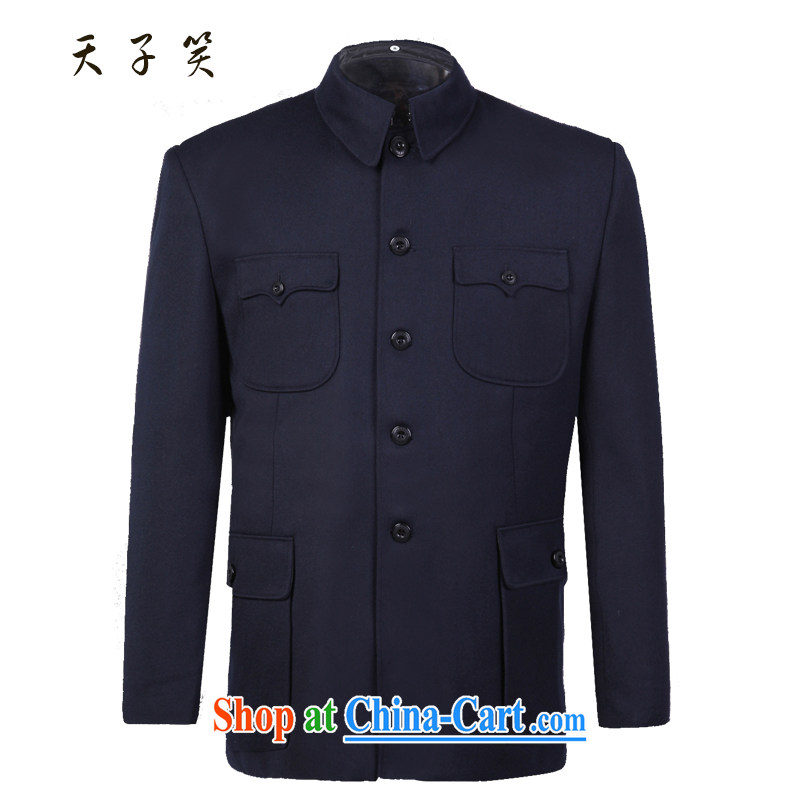 Sky laughed at smock Kit 2015 autumn and winter, older smock male Chinese, for Sun Yat-sen suit jacket older persons male Chinese ethnic wind uniform dark blue 72